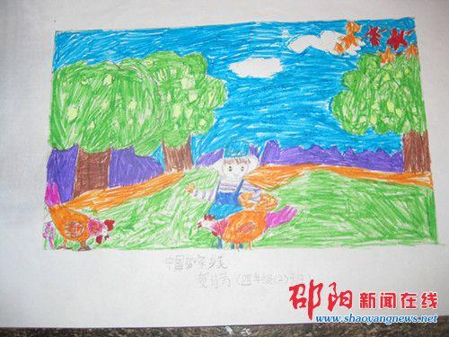 图为该校四年级2班获一等奖的作品-隆回县黄金井完小开展 中国梦 家