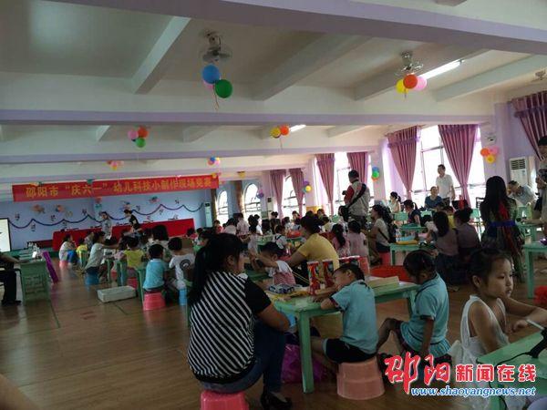 洞口县幼儿园幼儿喜获市科技小制作一等奖