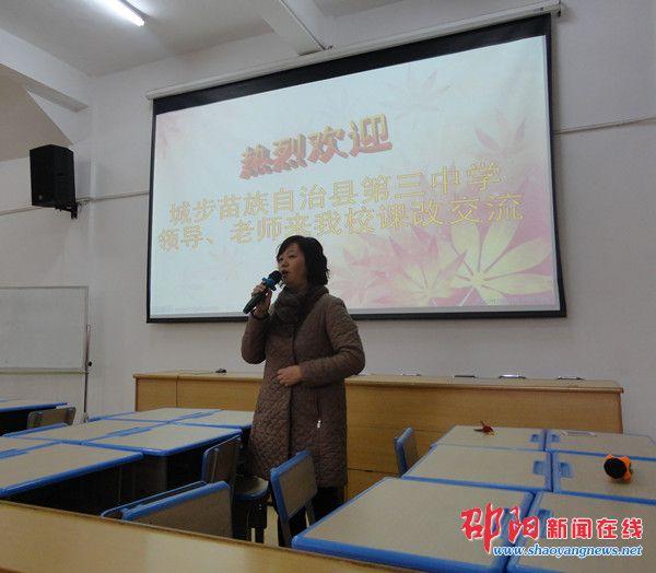 怀化四中是怀化市规模最大的一所初中学校,有教学班级100余个.近图片