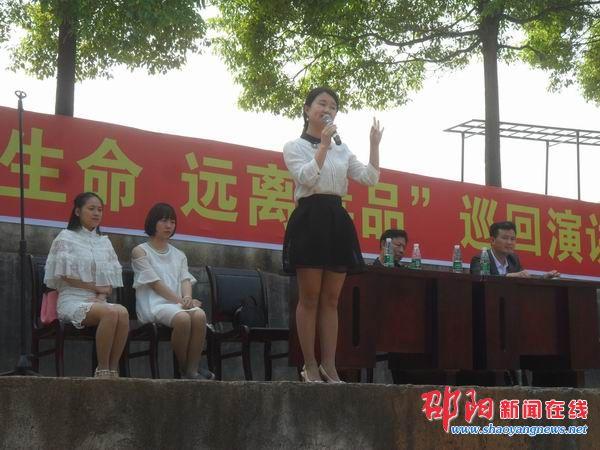 隆回县禁毒教育演讲团到北山中学举行禁毒专题巡回演讲活动