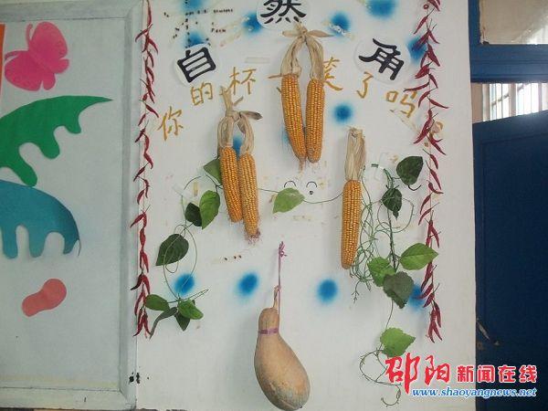 环境保护布贴画-幼儿园举行首届环保艺术展