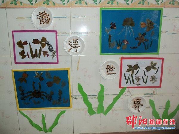 儿童布贴画树