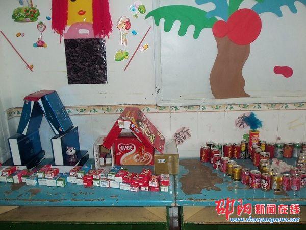 幼儿园举行首届环保艺术展