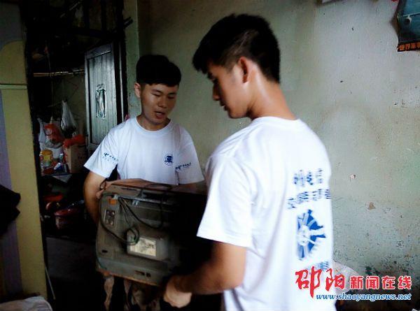 邵阳市小江湖规划图