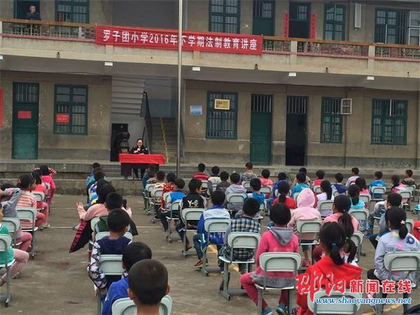 隆回县罗子团小学邀请派出所民警到学校上法制课