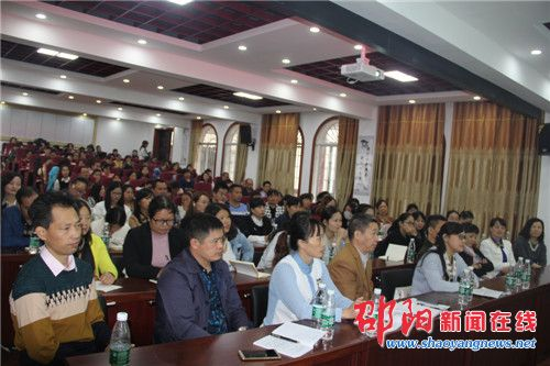 邵东县城区三完小与灵官殿中心学校手拉手送培活动圆满成功