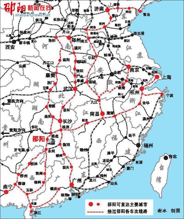 徐州至青岛火车路线图