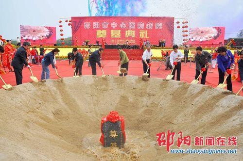 邵阳市中心医院新院建设项目奠基