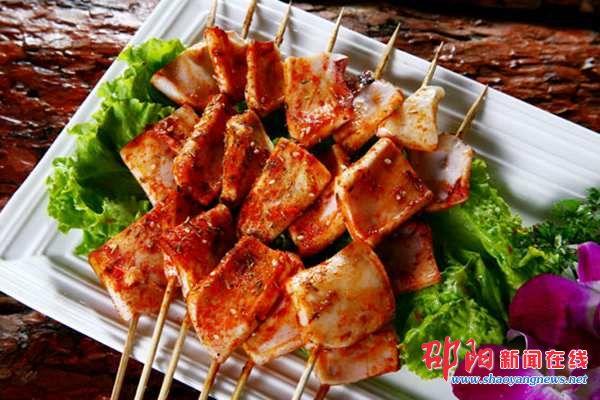 邵阳市首届国际美食节国庆开幕 到坪上吃美食赏美景