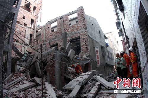 垮塌 倒塌 楼房 房屋
