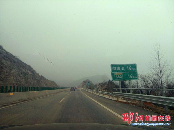 邵坪高速今日开通 市区去高铁邵阳北站最快30分钟
