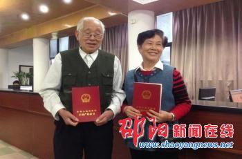 http://www.shaoyangnews.net/a/2016/05/144057.shtml