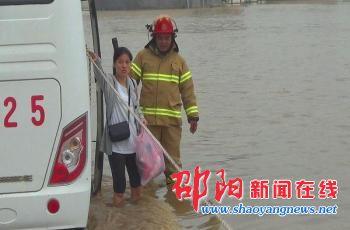 http://www.shaoyangnews.net/a/2016/05/144158.shtml