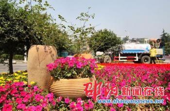 http://www.shaoyangnews.net/a/2016/05/143972.shtml