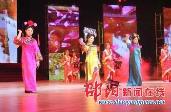 http://www.shaoyangnews.net/a/2016/05/144285.shtml