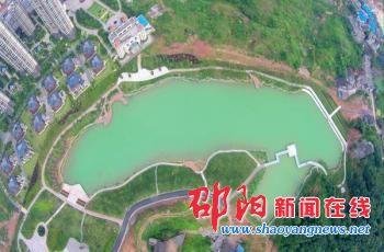 http://www.shaoyangnews.net/a/2016/06/146756.shtml