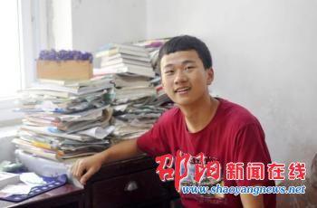 http://www.shaoyangnews.net/a/2016/06/146898.shtml