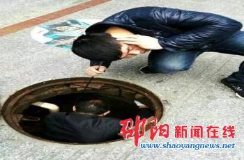 http://www.shaoyangnews.net/a/2016/06/146905.shtml