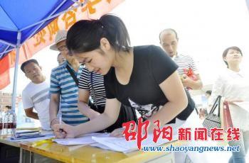 http://www.shaoyangnews.net/a/2016/06/146682.shtml