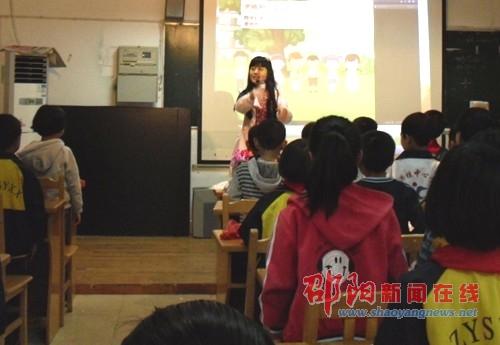隆回县梨子园实验学校举行 同课异构 数学教研活动
