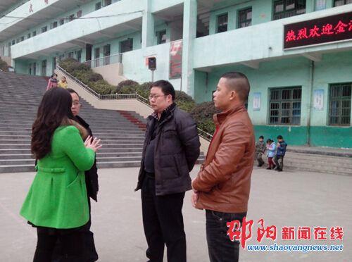 隆回县梨子园实验学校与长沙望城金海学校结成友好学校