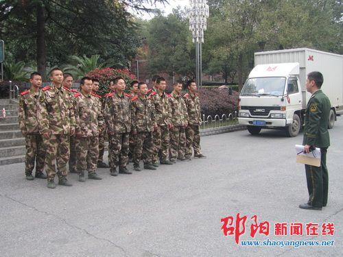 """双清区消防大队开展冬季""""大练兵"""""""