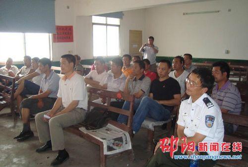 邵阳县蔡桥乡召开安全生产宣传动员大会