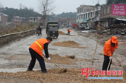 邵阳县公路局抢修灾后公路
