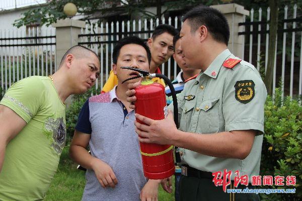 邵阳市邮政管理局开展消防安全教育讲座并组织开展灭火演练